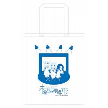 【未確認で歌唱形】荒井チェリー先生描き下ろしトートバッグ(未確認で進行形)