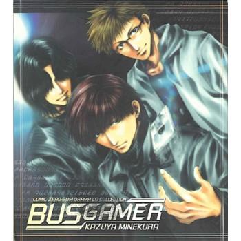 ドラマCD「BUS GAMER」