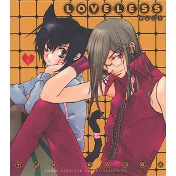 ドラマCD「LOVELESS(1)」