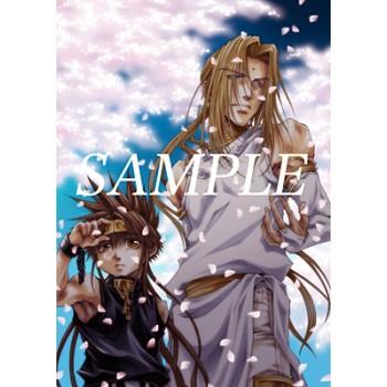 OVA「最遊記外伝」第壱巻「桜雲(おううん)の章」リミテッドエディション (第1巻)