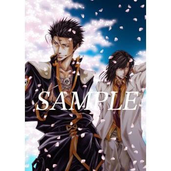 OVA「最遊記外伝」第弐巻「散華(さんげ)の章」リミテッドエディション (第2巻)