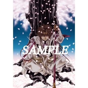 OVA「最遊記外伝」第参巻「萌芽(ほうが)の章」リミテッドエディション (第3巻)