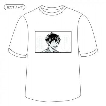 うらみちお兄さん 蓄光Tシャツ