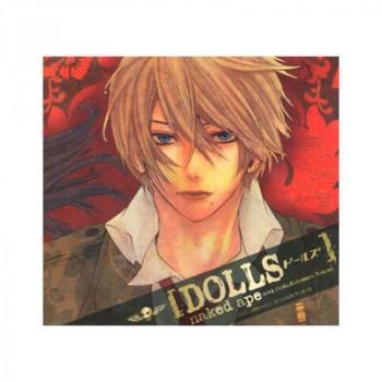 ドラマCD「DOLLS (1)」