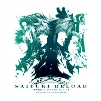ドラマCD「最遊記RELOAD ヘイゼル編(5)」