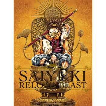 最遊記 RELOAD BLAST 第2巻【DVD】