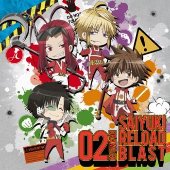 TVアニメ「最遊記RELOAD BLAST」ドラマCD第2巻