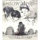 ドラマCD「最遊記RELOAD SNOWDROP」