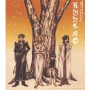 ドラマCD「最遊記外伝(1)」