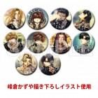 最遊記トレーディング缶バッジ(全10種)