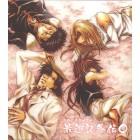 ドラマCD「最遊記外伝(2)」