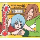 ドラマCD「ストレンジ・プラス-THE DRAMA CD-」