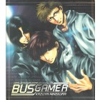 ドラマCD「BUS GAMER」
