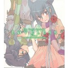 ドラマCD「LOVELESS(4)」