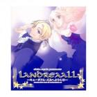 ドラマCD「Landreaall―ミュージアム・バルへようこそ―」