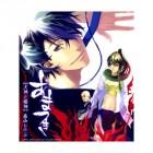 ドラマCD「あまつき(4) ~犬神と姫神~」