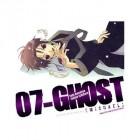 ドラマCD 「07-GHOST~ミカエル~」